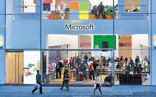 Πρόκειται για μια σημαντική επένδυση: η Microsoft κατασκευάζει τρία κέντρα διαχείρισης δεδομένων (cloud) στην Αθήνα, ύψους ενός δισ. δολαρίων. Αυτό θα καταστήσει την Ελλάδα εντός της Ε.Ε. την όγδοη τοπική πλατφόρμα της διεθνούς πλατφόρμας cloud Αzure της Microsoft, αναφέρει η γερμανική εφημερίδα.