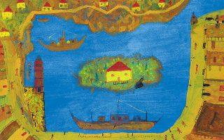 Εκθεση με έργα του ναΐφ ζωγράφου και χειροτέχνη Ελευθέριου Αλεξίου.