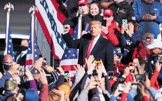Σύμφωνα με την τελευταία δημοσκόπηση του πρακτορείου Reuters και της εταιρείας Ipsos, στην κρίσιμη πολιτεία της Πενσιλβάνια η διαφορά μεταξύ του Ντόναλντ Τραμπ και του Δημοκρατικού αντιπάλου του είναι στις επτά μονάδες (φωτ. A.P.).