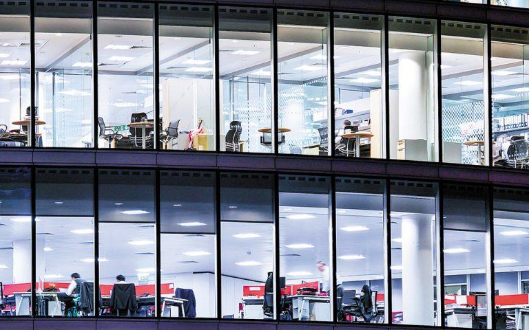 Μικρότερα γραφεία φέρνει η τηλεργασία
