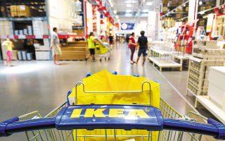 Η «Παρασκευή των Μεταχειρισμένων» θα πραγματοποιηθεί φέτος για πρώτη φορά από την ΙΚΕΑ την τελευταία Παρασκευή του Νοεμβρίου (φωτ. Shutterstock).