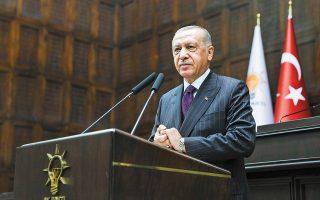 Ο Ρετζέπ Ταγίπ Ερντογάν, κατά την ομιλία του στην κοινοβουλευτική ομάδα του κόμματός του, ανακοίνωσε πως η παρουσία της Τουρκίας στην Ανατ. Μεσόγειο θα συνεχιστεί με δύο ερευνητικά σκάφη, το «Ορούτς Ρέις» και το «Μπαρμπαρός», και ένα γεωτρύπανο, το «Γιαβούζ» (φωτ. Murat Cetinmuhurdar/Presidential Press Office/Handout via REUTERS).