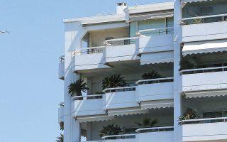Σημαντικό μέρος των παρεμβάσεων που δρομολογούνται θα αφορά τα συστήματα θέρμανσης και ψύξης των κτιρίων.