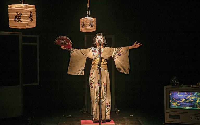 mayri-komodia-se-mia-paraxeni-sezon-561119440