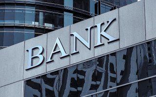 Από την αρχή του έτους έως και το τέλος Αυγούστου, το ύψος των καταθέσεων που διατηρούν στις ελληνικές τράπεζες επιχειρήσεις και νοικοκυριά αυξήθηκε κατά περίπου 8,8 δισ. ευρώ και ανήλθε στα 151,9 δισ. ευρώ.