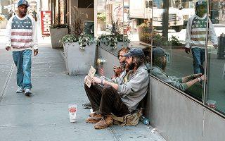 Στο χρονικό διάστημα από τον Φεβρουάριο μέχρι και τον Σεπτέμβριο, η φτώχεια αυξήθηκε στις ΗΠΑ στο 16,7% από το 15%.