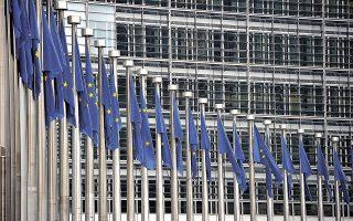 Η Ελλάδα βρίσκεται ανάμεσα στα κράτη-μέλη της Ε.Ε. με τις υψηλότερες επιδόσεις στην αξιοποίηση των πόρων για την παροχή κεφαλαίων κίνησης σε μικρές και μεσαίες επιχειρήσεις.