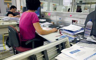 Από την επεξεργασία των στοιχείων προκύπτει ότι 2.097 επιχειρήσεις με φορολογητέα κέρδη από 900.000 ευρώ και άνω πλήρωσαν φόρο 2,8 δισ. ευρώ. Ουσιαστικά, το 0,78% του συνόλου των επιχειρήσεων πλήρωσε το 65,04% του συνολικού φόρου ή 1,35 εκατ. ευρώ η κάθε μία (φωτ. ΑΠΕ).