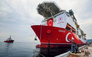 Το «Γιαβούζ» παραμένει αγκυροβολημένο στο λιμάνι Τάσουτζου της Αττάλειας (φωτ. A.P. Photo/Lefteris Pitarakis).