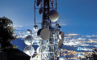 Η Στοκχόλμη δεν επιτρέπει πλέον στις εταιρείες υψηλής τεχνολογίας Huawei και ΖΤΕ να προμηθεύουν με εξοπλισμό και υποδομές δικτύων 5ης γενιάς τις δικές της εταιρείες που δραστηριοποιούνται στην παροχή υπηρεσιών κινητής τηλεφωνίας.