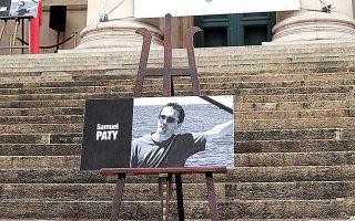Το πορτρέτο του δολοφονημένου καθηγητή Σαμιέλ Πατί στα σκαλιά της Γαλλικής Εθνοσυνέλευσης στο Παρίσι (φωτ. A.P.).
