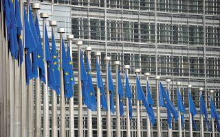 Για το εάν θα χρησιμοποιήσει τελικά η Ελλάδα το δάνειο των 12,5 δισ. ευρώ, κυβερνητικές πηγές απαντούν τώρα πως δεν έχει ληφθεί απόφαση, ενώ πριν από λίγο καιρό η κυβέρνηση το συμπεριλάμβανε στους υπολογισμούς της για τα 32 δισ.