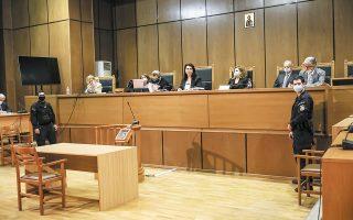 Οι αγορεύσεις των δικηγόρων τελείωσαν χθες και το δικαστήριο οδεύει προς ολοκλήρωση της διαδικασίας (φωτ. INTIME NEWS).