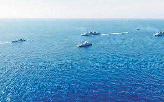 Σε απόλυτη ετοιμότητα βρίσκεται το ελληνικό Πολεμικό Ναυτικό γύρω από το σύμπλεγμα του Καστελλόριζου (φωτ. ΓΡΑΦΕΙΟ ΤΥΠΟΥ ΓΕΕΘΑ).