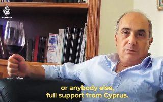 «Μην το πεις αυτό σε κανέναν. Είναι εμπιστευτικό. Γιατί πρέπει να προστατεύσω το όνομά μου κι εγώ», είπε ο πρόεδρος της κυπριακής Βουλής Δ. Συλλούρης (εδώ στο ρεπορτάζ του Al Jazeera), ατιμάζοντας το όνομά του για πάντα.