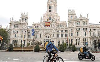 Στην Ισπανία, το 83% των 85.000 επιχειρήσεων που κατέρρευσαν μετά τον Φεβρουάριο απασχολούσε λιγότερους από πέντε υπαλλήλους η κάθε μία.