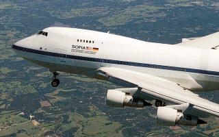 Η ανακάλυψη πραγματοποιήθηκε με τη βοήθεια του «Sofia», ενός αεροσκάφους Βοeing 747 που έχει μεταβληθεί σε ιπτάμενο τηλεσκόπιο (φωτ. EPA).