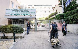Η λεπτομερής καταγραφή της πορείας των χημειοθεραπειών στους ασθενείς του «Αγίου Σάββα» δεν είναι πλήρης στο νέο σύστημα πληροφορικής. (Φωτ. INTIME NEWS)