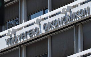 Ταυτόχρονα ρυθμίζονται ευνοϊκά και τα χρέη από την κατάπτωση δανείων με εγγύηση του ελληνικού Δημοσίου.