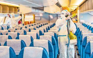 Ιδιαίτερα χαμηλός παραμένει ο κίνδυνος μετάδοσης της πανδημίας κατά τη διάρκεια μιας πτήσης, σύμφωνα με έρευνα που πραγματοποίησε το αμερικανικό επιτελείο διοίκησης μεταφορών (Ustranscom) και συνάδει με τα ευρήματα που παρουσίασε, αρχές Οκτωβρίου, η Διεθνής Ενωση Αερομεταφορών (IATA).