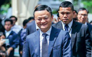 O Τζακ Μα της Alibaba, μέσα στους τελευταίους 10 μήνες, είδε τον πλούτο του να αυξάνεται κατά 45% και να φθάνει στο ποσό των 58,8 δισ. δολαρίων.