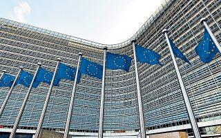 Προτείνεται στην Κομισιόν να διαφοροποιούνται οι κανόνες με βάση τα δεδομένα των χωρών, ώστε να αποφευχθούν τα αδιέξοδα που θα προκαλούσε η ανάγκη επίτευξης πολύ υψηλών πρωτογενών πλεονασμάτων.