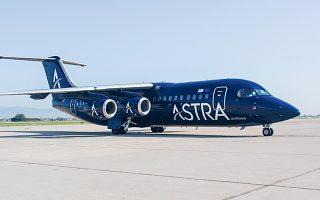 nayagise-to-schedio-diasosis-tis-astra-airlines-561133255