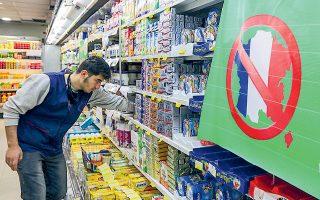 Να μποϊκοτάρουν τα γαλλικά προϊόντα ζήτησε ο Ταγίπ Ερντογάν από τους Τούρκους πολίτες (φωτ. EPA).