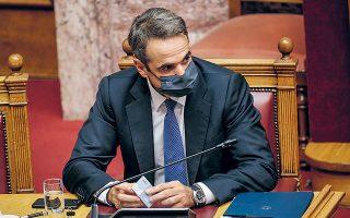Ο πρωθυπουργός, κατά τη συζήτηση στη Βουλή για την πρόταση δυσπιστίας εις βάρος του υπουργού Οικονομικών, σε αντίθεση με τον Αλ. Τσίπρα, πέρασε το μήνυμα εθνικής ενότητας για τα ζητήματα του κορωνοϊού και των ελληνοτουρκικών (φωτ. ΠΑΠΑΜΗΤΣΟΣ ΔΗΜΗΤΡΗΣ).