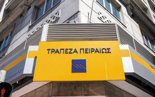 Η διοίκηση της Τράπεζας Πειραιώς θα συνεχίσει την υλοποίηση του σχεδιασμού για την εξυγίανση του χαρτοφυλακίου της, ώστε εκτός των άλλων να βρίσκεται σε καλύτερη θέση τη στιγμή της αύξησης μετοχικού κεφαλαίου. (Φωτ. ΙΝΤΙΜΕ)