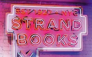 Το βιβλιοπωλείο The Strand ζήτησε τη στήριξη των αναγνωστών και εκείνοι απάντησαν με 25.000 παραγγελίες.