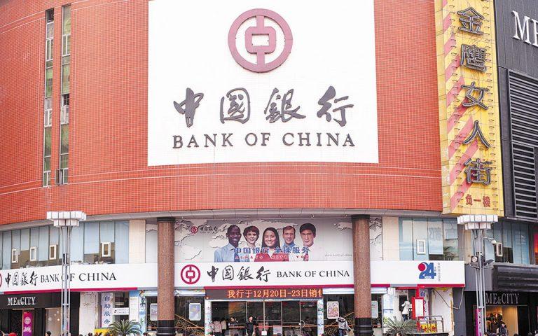 Σε χαμηλό 44 ετών ο ρυθμός ανάπτυξης της κινεζικής οικονομίας