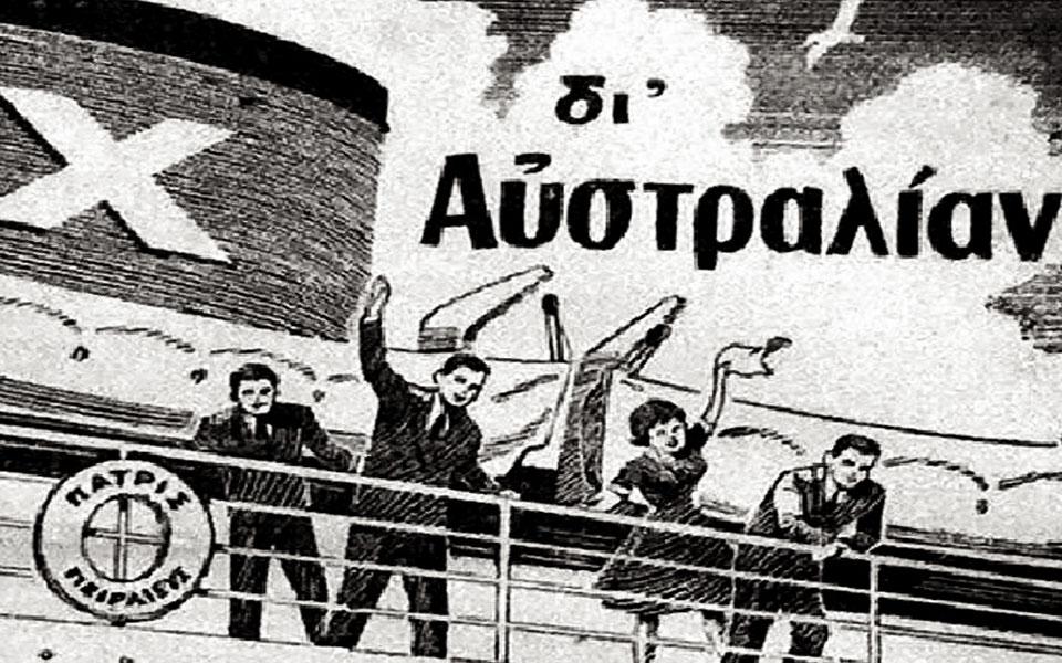 ellines-tis-aystralias-mia-fotografiki-ekthesi-sto-kentro-tis-athinas3