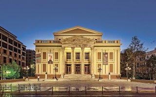 Θέατρο, μουσική, χορός, εκπαίδευση και παρεμβάσεις στην κοινωνία είναι οι άξονες του προγράμματος του Δημοτικού Θεάτρου Πειραιά.