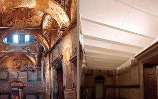 Η Μονή της Χώρας πριν και μετά τη μετατροπή του ναού σε τζαμί.