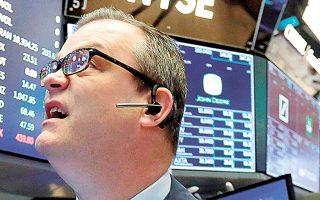 Ανοδικά κινήθηκαν χθες οι δείκτες στη Wall Street, μετά τη μεγάλη πτώση της Τετάρτης.