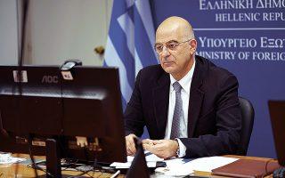Κατά τη χθεσινή συνομιλία διά τηλεδιασκέψεως των κ. Ν. Δένδια και Σουμπραχμανιάμ Τζαϊσανκάρ, έγινε ειδική μνεία στην ενίσχυση της συνεργασίας Ελλάδας - Ινδίας στον αμυντικό τομέα και ιδιαιτέρως σε ό,τι αφορά την τεχνολογία. (Φωτ. ΑΠΕ-ΜΠΕ/ΓΡΑΦΕΙΟ ΤΥΠΟΥ ΥΠΕΞ/ΧΑΡΗΣ ΑΚΡΙΒΙΑΔΗΣ)