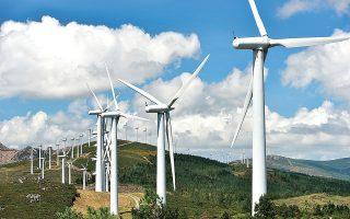 Το νέο μοντέλο θα επιτρέψει στην Ελλάδα να αξιοποιήσει καλύτερα το πλούσιο αιολικό και ηλιακό δυναμικό της και να αυξήσει τις εξαγωγές ηλεκτρικής ενέργειας.