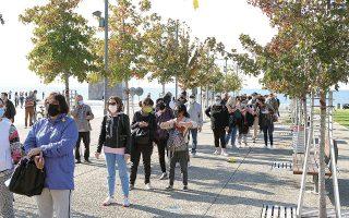 Ουρές σχημάτισαν χθες κάτοικοι της Θεσσαλονίκης στη Νέα Παραλία προκειμένου να υποβληθούν σε rapid tests που διενήργησαν κλιμάκια του ΕΟΔΥ.