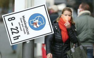 «Καλύψτε το στόμα και τη μύτη σας», υπενθυμίζουν πινακίδες σε δρόμους της Φρανκφούρτης. Νέα έρευνα του γερμανικού Ινστιτούτου Μαξ Πλανκ προτείνει μια εναλλακτική προσέγγιση αντί της εφαρμογής δρακόντειων μέτρων εθνικού χαρακτήρα. (Φωτ. REUTERS/Ralph Orlowski)