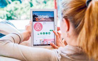Μέσω της κατάργησης της προμήθειας προς τους επισκέπτες, οι ιδιοκτήτες ή διαχειριστές των ακινήτων μπορούν να διαχειρίζονται εκείνοι την τελική τιμή που πληρώνουν οι υποψήφιοι πελάτες τους. Αυτό γίνεται τόσο για λόγους ανταγωνισμού όσο και για να τονωθεί η ζήτηση προς την Airbnb. (Φωτ. Shutterstock)