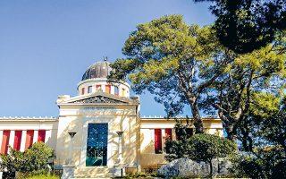 Το Εθνικό Αστεροσκοπείο Αθηνών υλοποιεί σήμερα μεγάλα εθνικά και διεθνή ερευνητικά προγράμματα, άνω των 220 έργων, τα οποία συνεισφέρουν τόσο στην προαγωγή της επιστημονικής έρευνας όσο και στην κάλυψη των λειτουργικών του εξόδων. (Φωτ. INTIME NEWS)