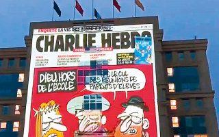 Με σκίτσα του περιοδικού Charlie Hebdo που στηλιτεύουν τον θρησκευτικό φανατισμό φωτίστηκαν δημόσια κτίρια, με απόφαση του Γάλλου προέδρου.