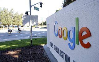 amerikaniki-dikaiosyni-enantion-google0