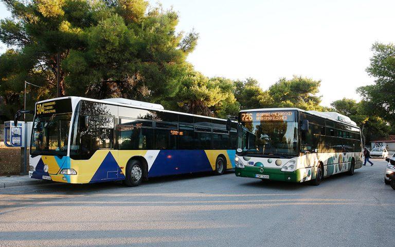 Πρεμιέρα για λεωφορεία των ΚΤΕΛ