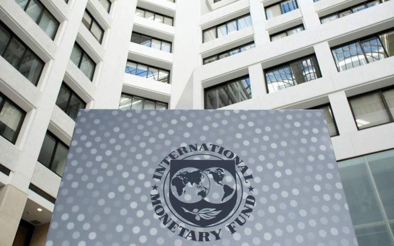 ΔΝΤ: Καλύτερη η εικόνα της παγκόσμιας οικονομίας