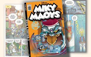 neo-teychos-miky-maoys-nees-peripeteies-561132286