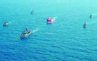 Το ερευνητικό σκάφος «Ορούτς Ρέις», συνοδευόμενο από πλοία του τουρκικού πολεμικού ναυτικού, πλέει έξω από την Αττάλεια. Φωτ. A.P.
