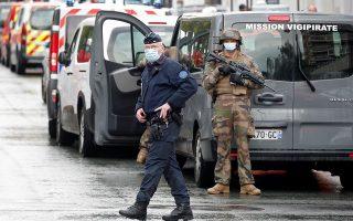 Φωτ. Αρχείου - Reuters