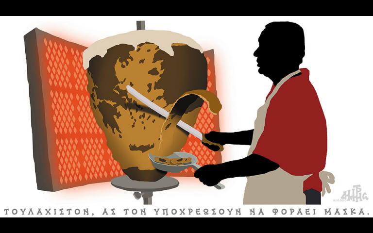 skitso-toy-dimitri-chantzopoyloy-18-10-20-561121591